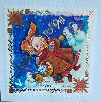 Отдается в дар Почтовые марки Украины