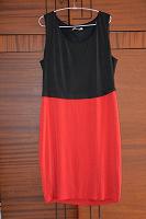 Отдается в дар Женские платья больших размеров