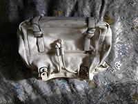 Отдается в дар Две белые сумки и кошелек