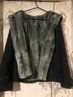 Отдается в дар Куртка женская S/44