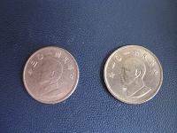 Отдается в дар Тайвань. 1 доллар+1 доллар