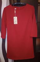 Отдается в дар Красное платье 48