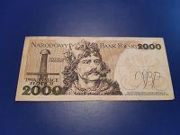 Отдается в дар 2000 польских злотых