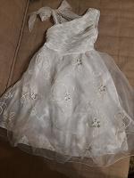 Отдается в дар Платье с дефектом