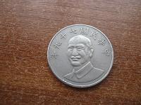 Отдается в дар 10 долларов-тайванчиков