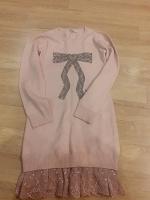 Отдается в дар Кофта -платье на рост 164