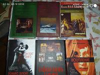 Отдается в дар художественная литература 2