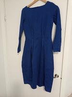 Отдается в дар Платье синее 44 размер.
