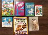 Отдается в дар Книги детские, книги философские