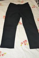 Отдается в дар Детские штаны из болоньи на флисе, 122 см