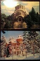 Отдается в дар Открытки Болгарии