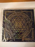 Отдается в дар Янтра (для медитации или декора интерьера)