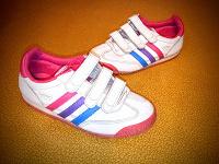 Отдается в дар Кроссовки adidas