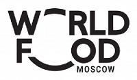 Отдается в дар Код на посещение выставки WorldFood Moscow