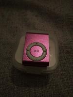 Отдается в дар MP3