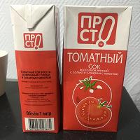 Отдается в дар Томатный сок в пачках 2 шт