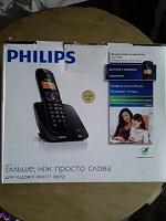 Отдается в дар Телефон домашний новый