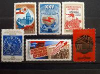 Отдается в дар Разные марки СССР.