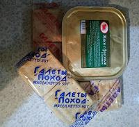 Отдается в дар Мясо с фасолью и галеты
