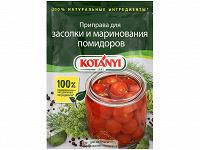 Отдается в дар Приправа Kotanyi для засолки и маринования помидоров