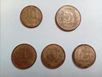 Отдается в дар Монеты 91-93г.