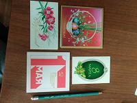 Отдается в дар 4 открытки мини. СССР