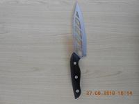 Отдается в дар Кухонный нож для овощей