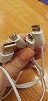Отдается в дар Провода зарядки