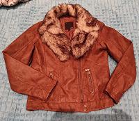 Отдается в дар Куртка для девочки, 122-128