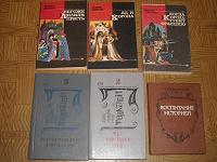 Отдается в дар Книги. Дрюон Толкиен.