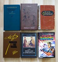 Отдается в дар Книги на все вкусы