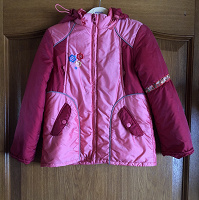 Отдается в дар Куртки детские от 128 р. до 146 — добавила
