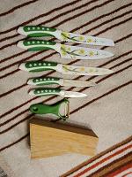 Отдается в дар Набор ножей с подставкой