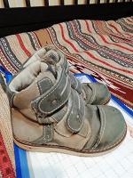 Отдается в дар Ортопедические ботинки 27 р.