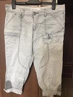 Отдается в дар Светло-серые шорты на подростка/стройного мужчину