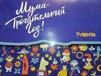 Отдается в дар Наклейки Муми в календарь