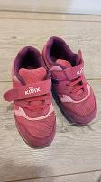 Отдается в дар Детская летняя обувь 27 размер