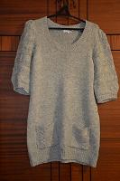 Отдается в дар Туника — платье 54 размер