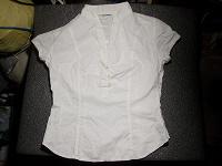 Отдается в дар Блуза женская