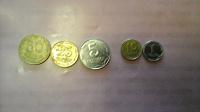 Отдается в дар Украинские монетки