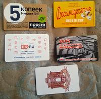 Отдается в дар Билеты метро 2009 и 2012