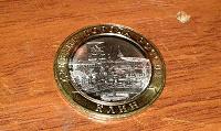 Отдается в дар 2 монеты-2 банкноты.
