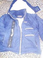 Отдается в дар Зимняя куртка с капюшоном 4-5 лет