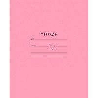 Отдается в дар 17 Розовых тетрадей в линейку