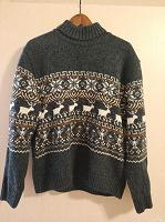 Отдается в дар Мужской шерстяной свитер и мужские брюки. Размер свитера M (48/50). Размер брюк 50