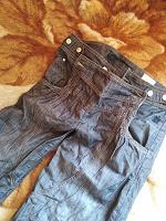 Отдается в дар брюки для беременных