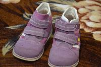 Отдается в дар Детские ботинки осенние на девочку 29 размер