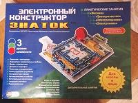 Отдается в дар электронный конструктор «ЗНАТОК», физика