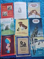 Отдается в дар Книжный дар для самых маленьких #7
