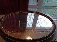 Отдается в дар Старинное зеркало.